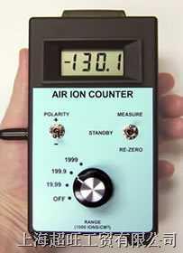 高量程负离子检测仪
