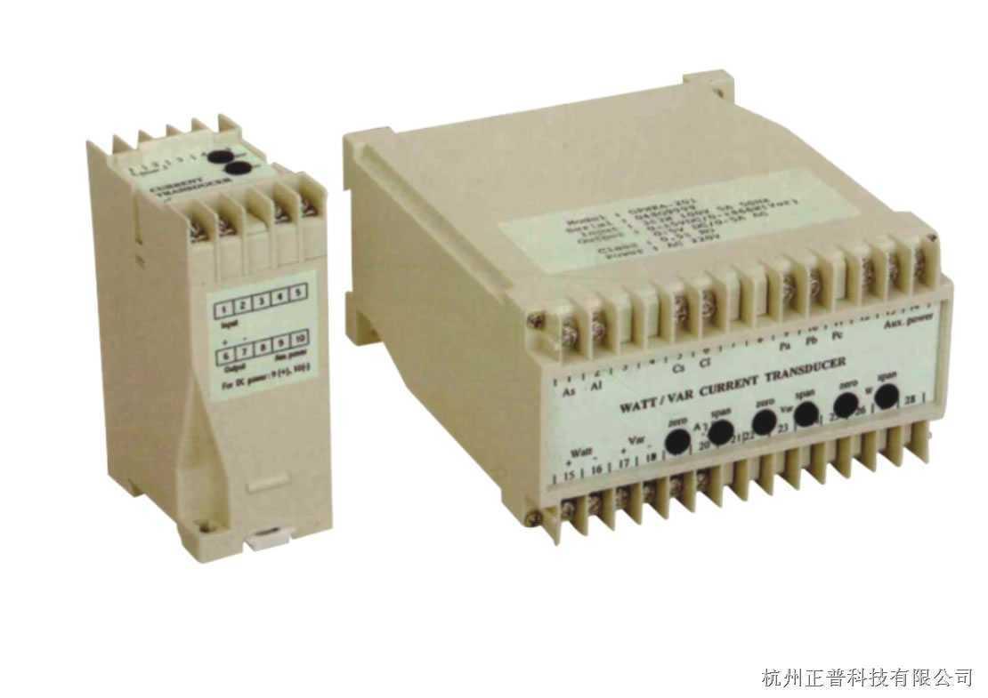 hgp系列电量变送器