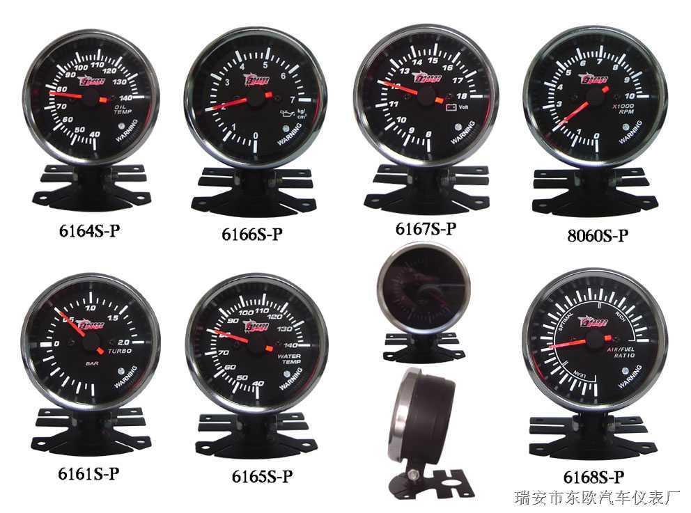 汽车仪表,汽车仪表价格-中国仪表网