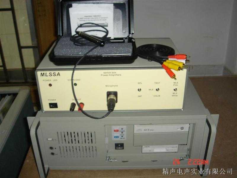 MLSSA电声测试仪