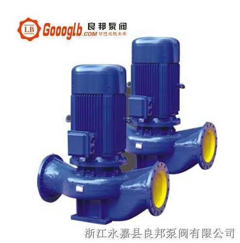 立式单级热水管道泵