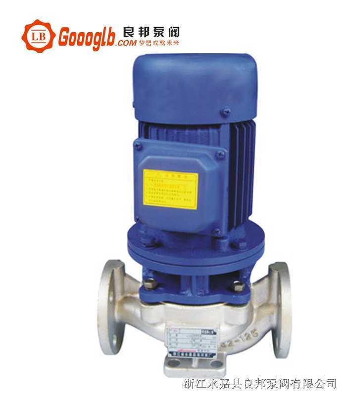 立式单级不锈钢管道泵