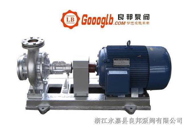 LQRY型不锈钢耐高温油泵