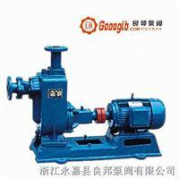 移动式自吸式排污泵