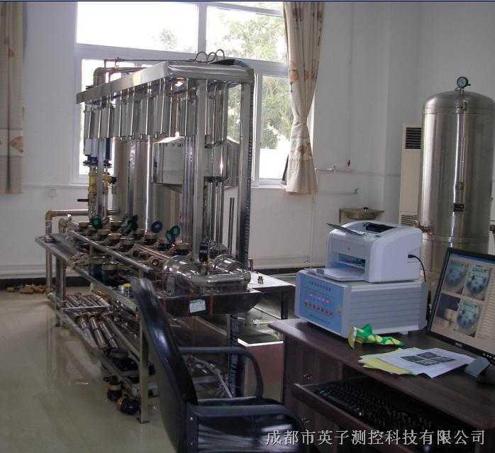 KT2008全自动水表检定装置