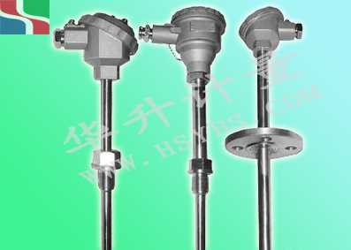 HS-SWB系列-一体化温度变送器