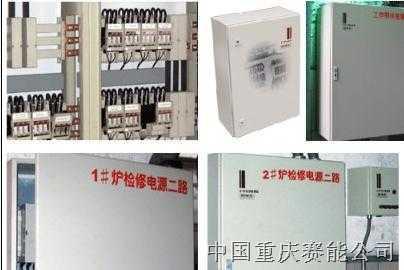 sgkxrw光控照明箱sjxxrw检修电源箱