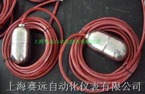 CF-S-金屬電纜浮球液位開關