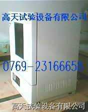 高温试验箱/干燥箱(精密烤箱)工业烤箱