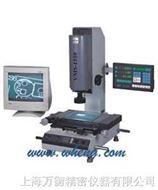 萬衡VMS標準型 影像測量儀
