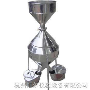 JFYZ-C-II鐘鼎式分樣器