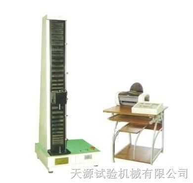 电子拉力试验机(台式单柱)