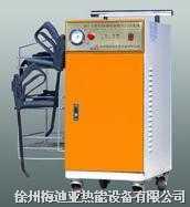 蒸汽清洗机