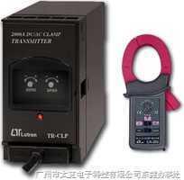 台湾路昌交直流电流钳表变送器TRCLP1A4