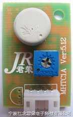 温湿度传感器 MHTC1A