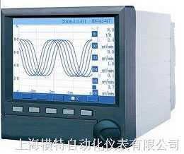 HTLR-4000單色無紙記錄儀