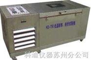 低温耐寒试验机