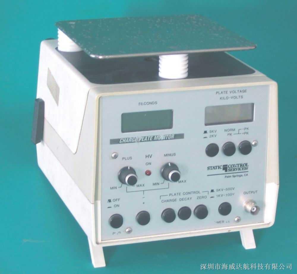 ME-268A-1TMonroe平板式靜電測試儀ME-268A