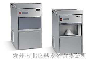 制冰机报价/小型制冰机价格/小型制冰机的价格