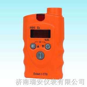 便攜式汽油檢測儀