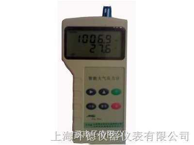 数字大气压力表