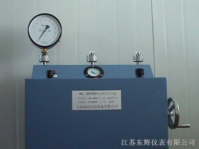 电动气压源
