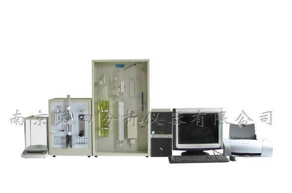钢铁成份检测仪 碳检测仪 化验室检测设备 金属元素检测仪器