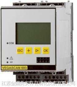 信号处理仪表