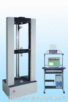 HAK-3520HAK-3520電子式萬能材料試驗機