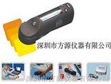 國產色差儀HPG-2132- 深圳市方源儀器有限公司