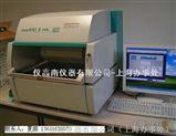 MaXXi5/5pin X熒光測厚儀