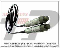 隔膜壓力傳感器,安徽壓力傳感器