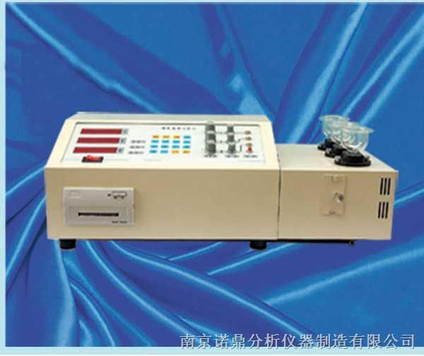 碳硅锰检测仪