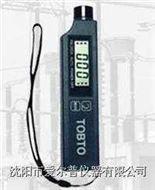 RM-4A 便攜式轉速表