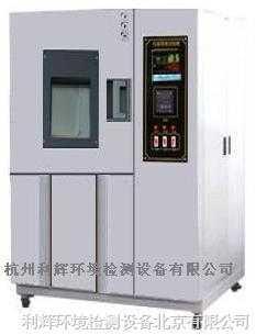 武汉低价供应温度试验机,温度检测机,低温试验机,温度试验箱,高低温箱,低温试验箱,高低温试验箱