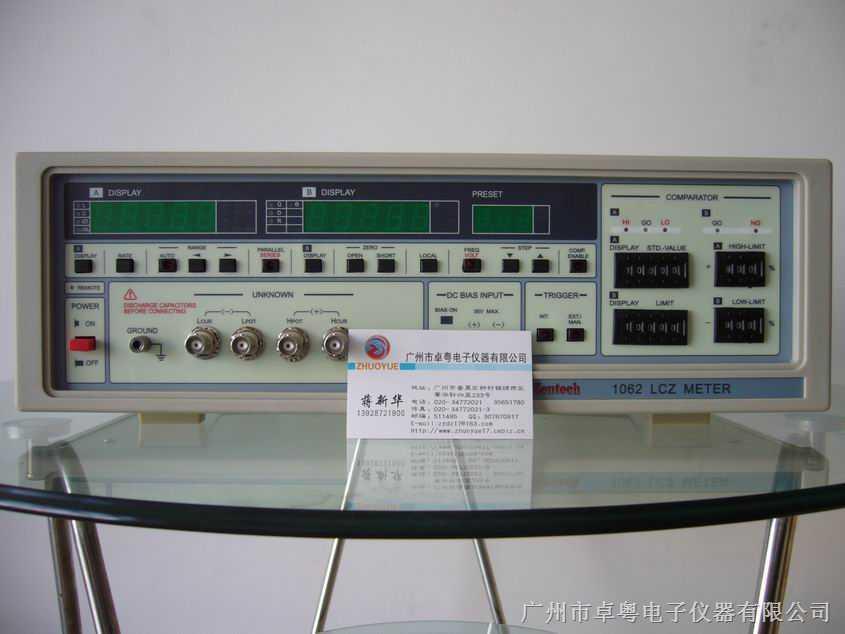 th2825 高速lcr数字电桥