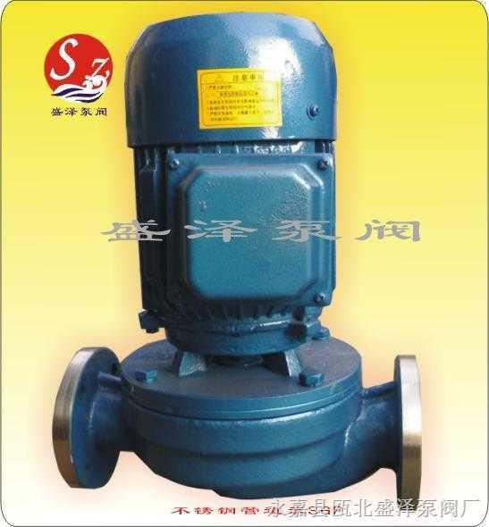 管道化工泵