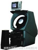 美国ST精密卧式投影仪ST-3500