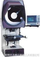 美國ST精密立式投影儀ST-4600