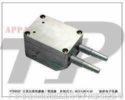 火车空调风压变送器,微压差变送器,气压差压传感器,风差压变送器