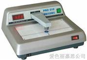 經濟型臺式菲林透射密度儀