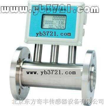 LWGY-氣體渦輪流量計