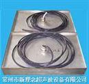 投入式超声波清洗机震盒|震板