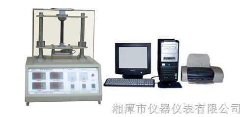 DRPL-I-導熱系數測試儀-湘潭湘科儀器(平板熱流計法)