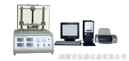 導熱系數測試儀-湘潭湘科儀器(平板熱流計法)