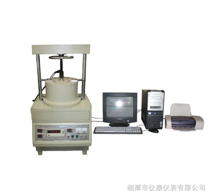 DRPL-II-導熱系數測試儀-湘潭湘科儀器(平板熱流計法)