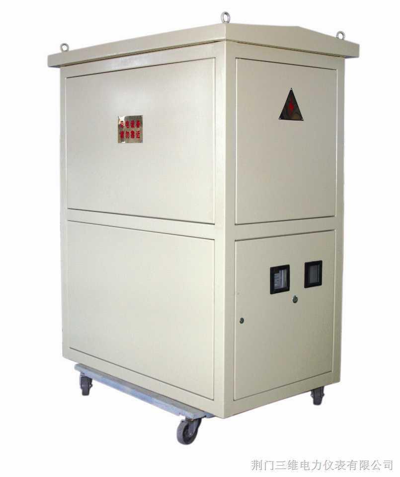 高压防窃电远程控制计量箱
