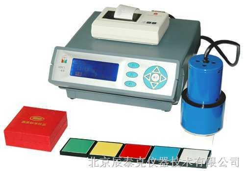 全自动测色色差计ADCI-60-C(通用型)