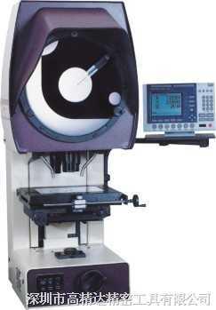 美国制 S-T ST4600精密立式投影仪