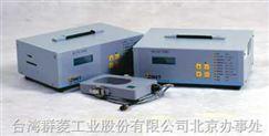 蓄电池在线监测仪BCSU-50C
